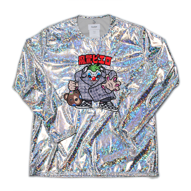 Silver Character Applique Foil Pullover